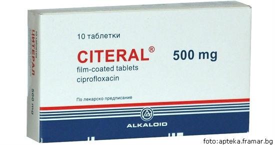 Citeral lek