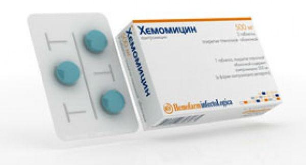 Hemomycin tablete