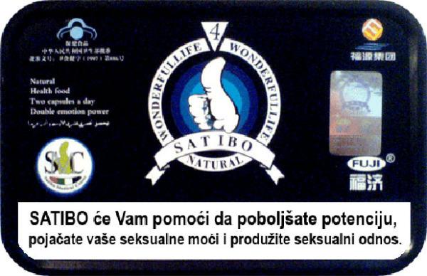 Synopen Mast инструкция - фото 9