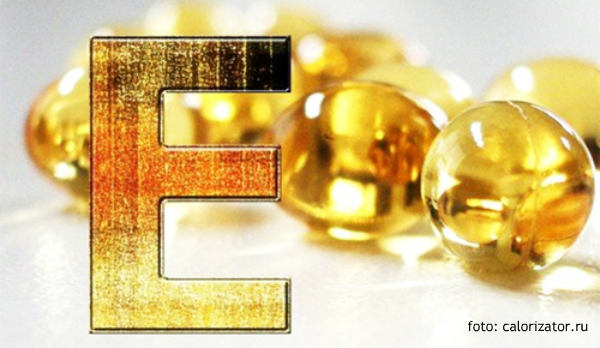 Tokoferol vitamin e